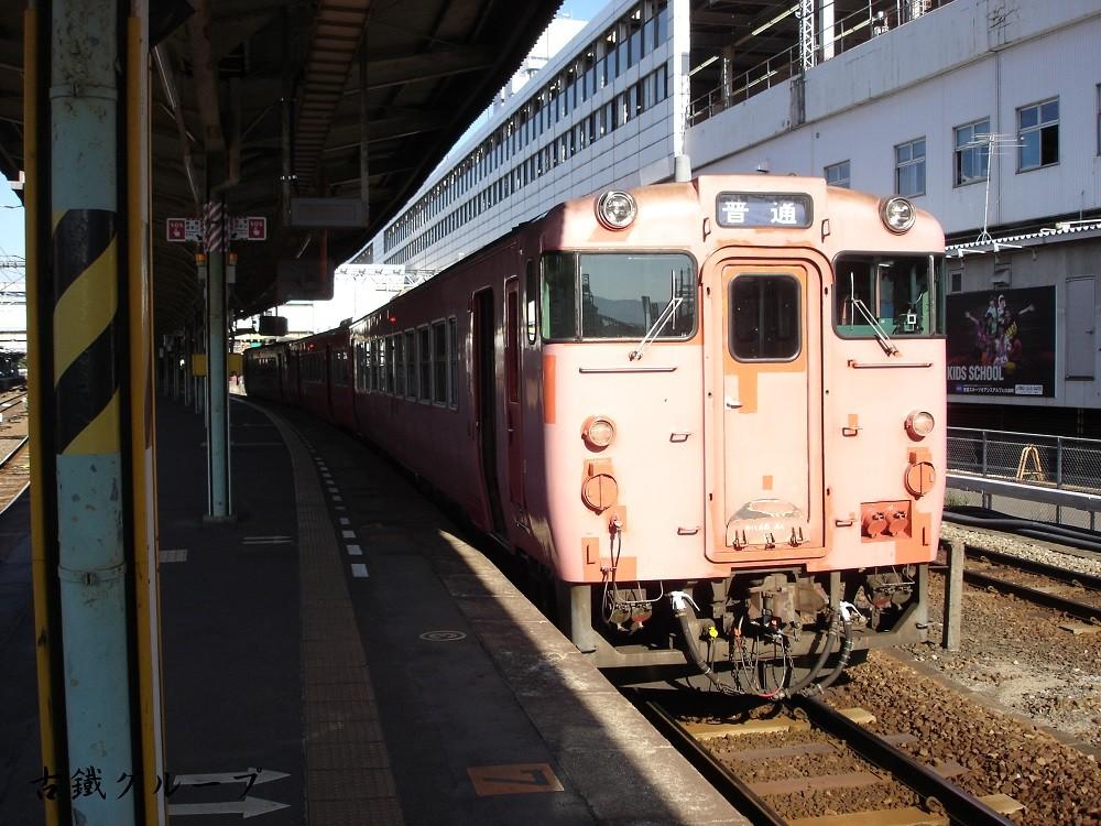 キハ48 4(2013年10月)