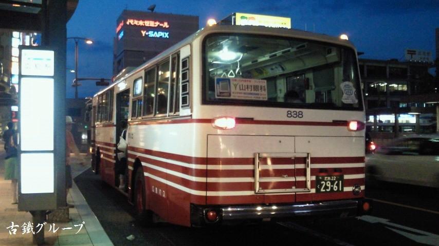 広島 22 く 29-61(2013年8月)