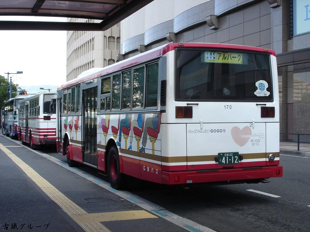 広島 22 く 41-12(2011年8月)
