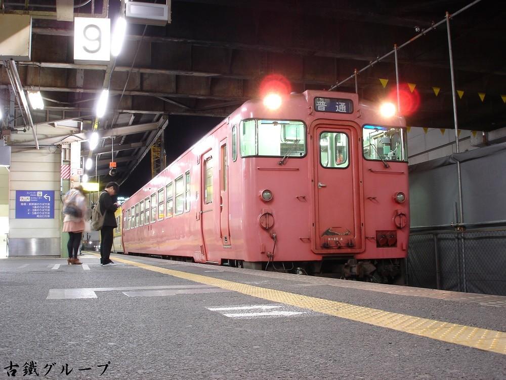 キハ48 4(2013年3月)