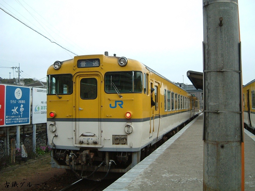 キハ48 4(2009年3月)