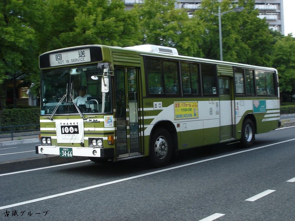 広島 22 く 34-66(2012年9月)