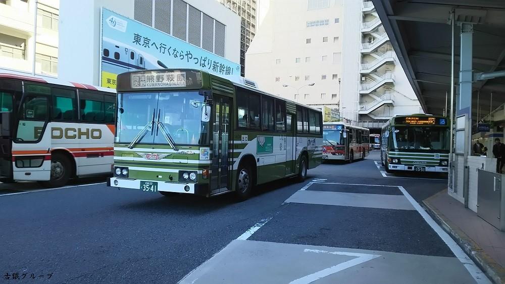 広島 22 く 35-41(2015年12月)