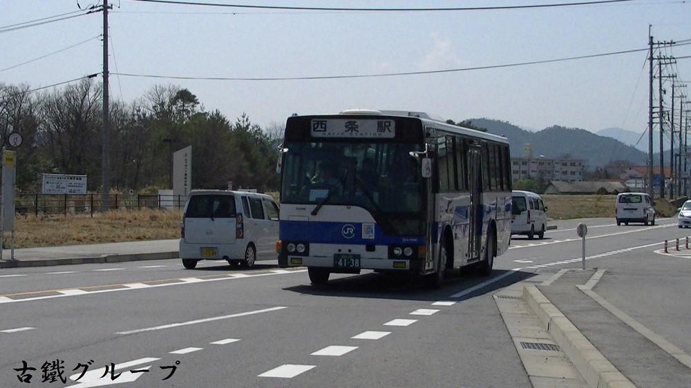 広島 22 く 41-38(2011年3月)