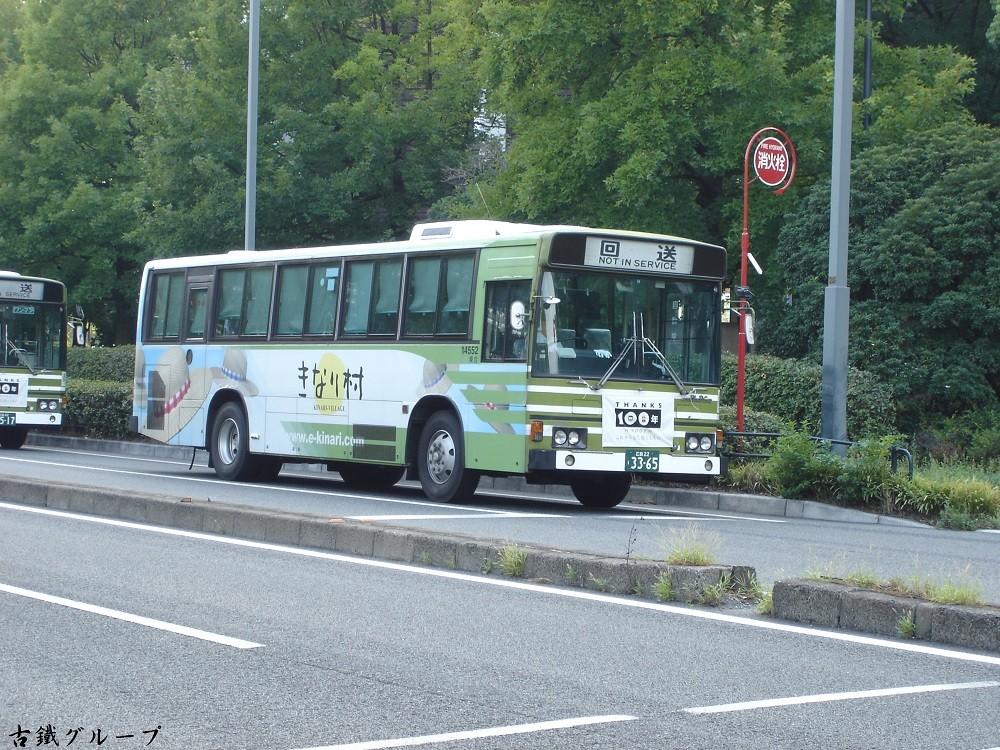 広島 22 く 33-65(2012年9月)