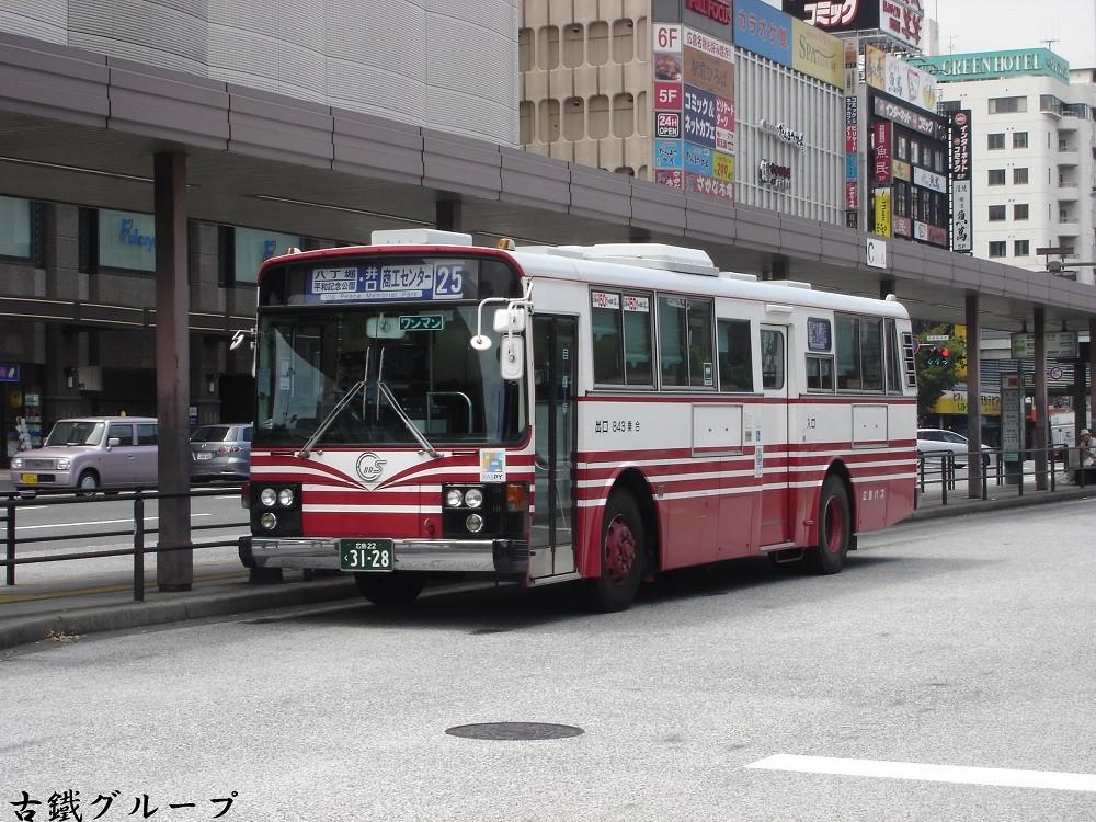 広島 22 く 31-28(2011年8月)