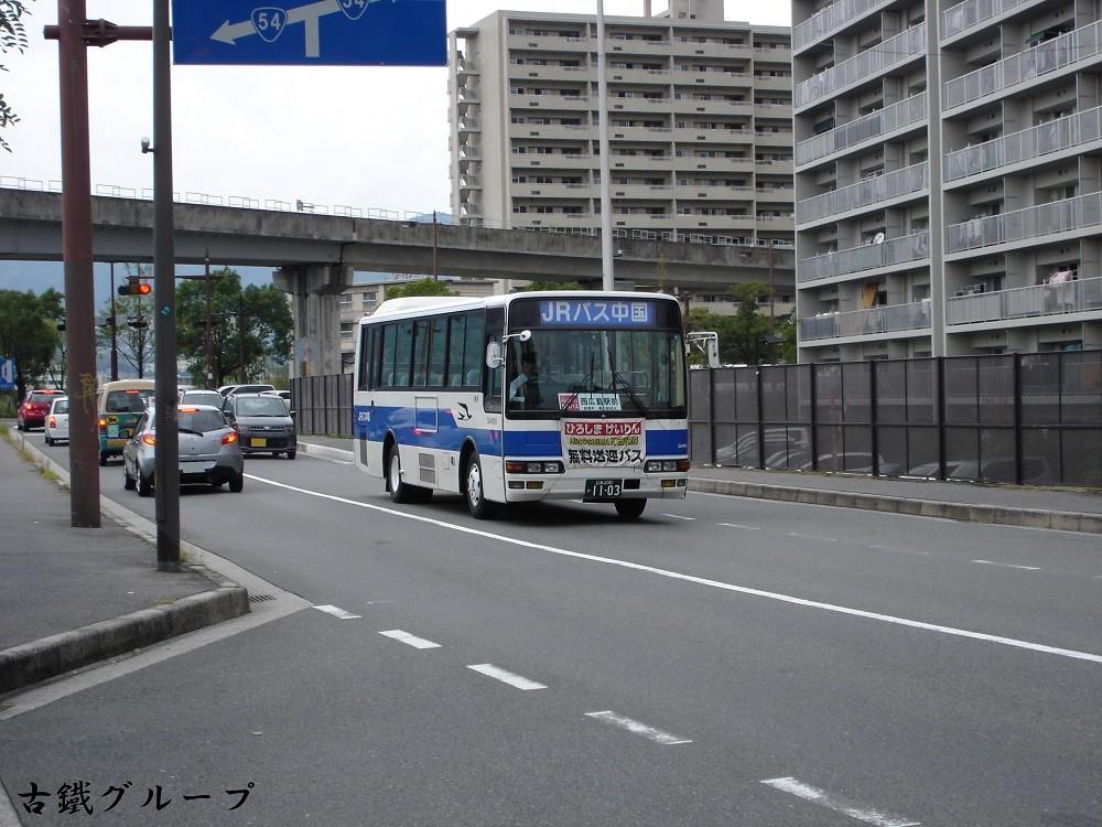 広島 200 か 11-03(2011年10月)