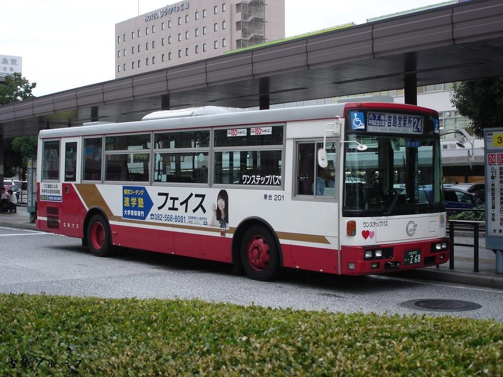 広島 200 か ・2 68(2013年10月)