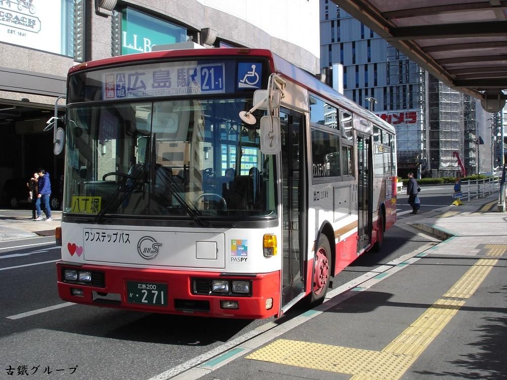 広島 200 か ・2 71(2015年12月)
