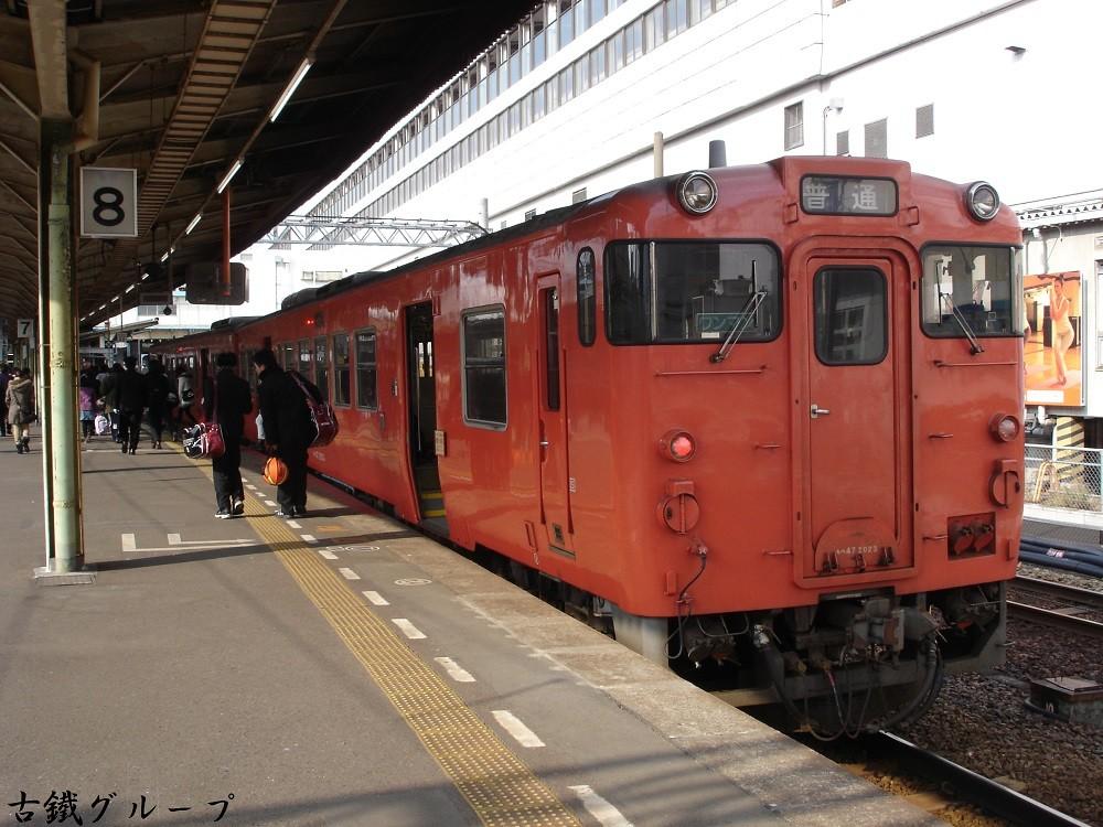 キハ47 2023(2014年12月)