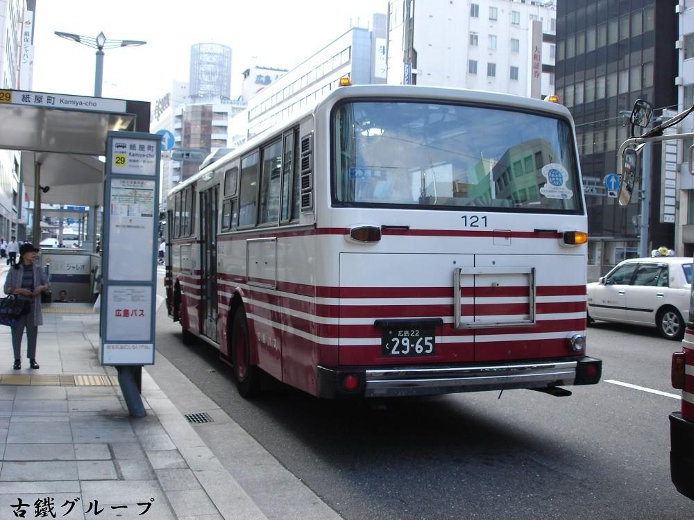 広島 22 く 29-65(2012年6月)