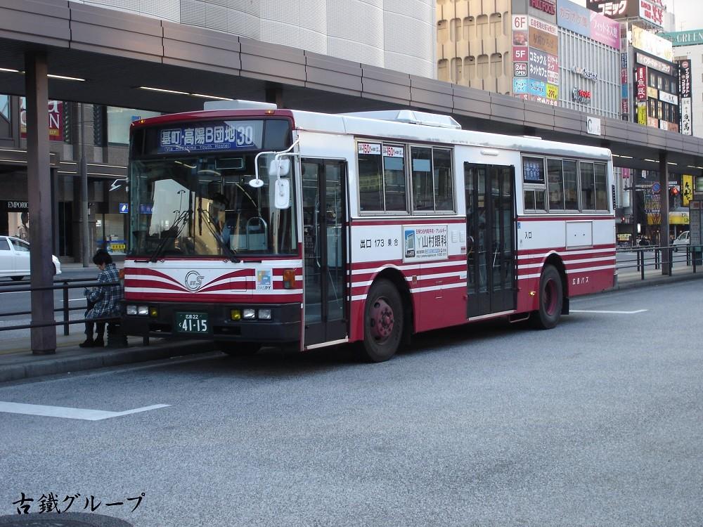広島 22 く 41-15(2012年3月)
