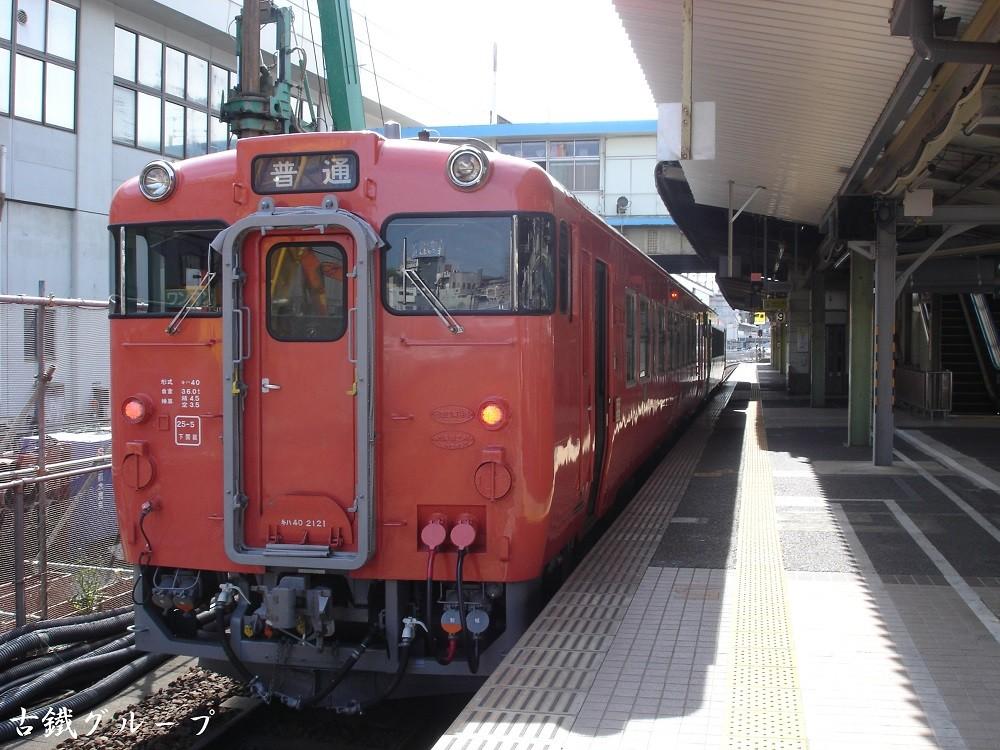 キハ40 2121(2013年5月)