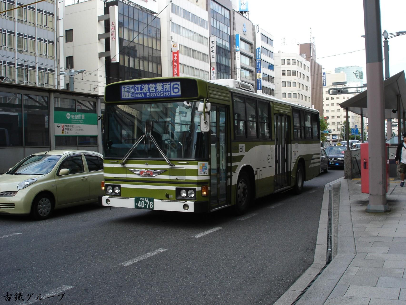 広島 22 く 40-78(2011年10月)