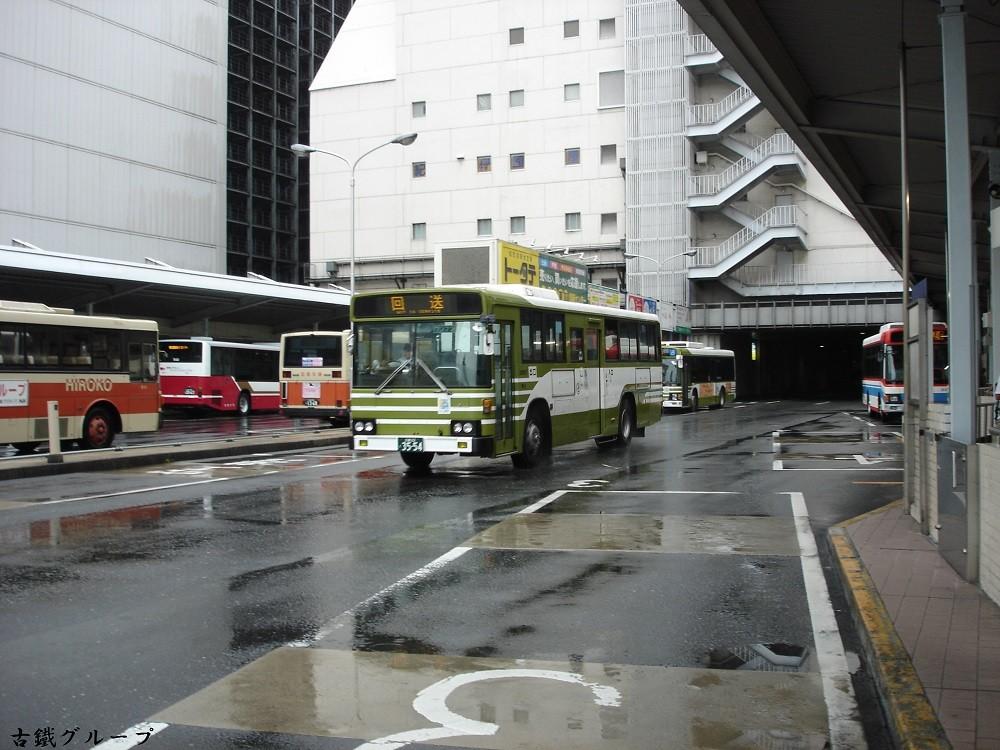 広島 22 く 35-54(2015年8月)
