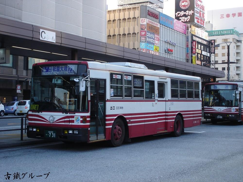 広島 200 か ・7 31(2012年3月)