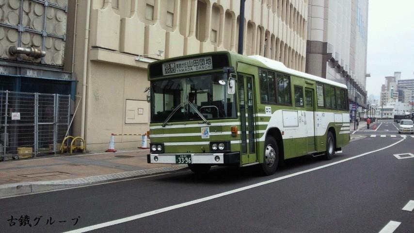 広島 22 く 33-96(2013年4月)