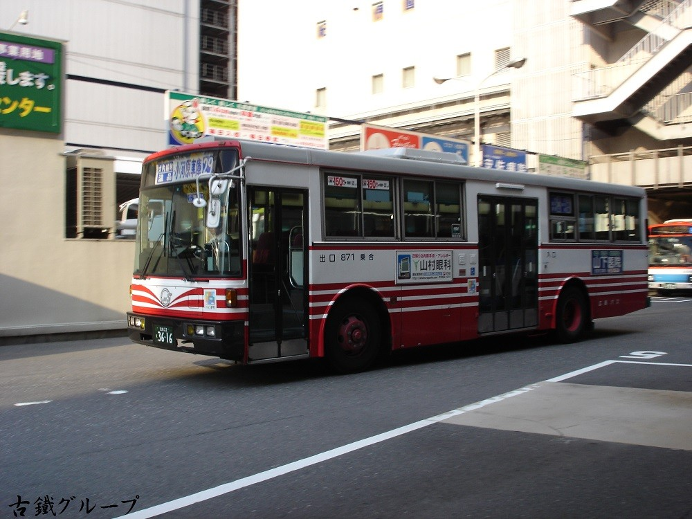 広島 22 く 36-16(2012年4月)
