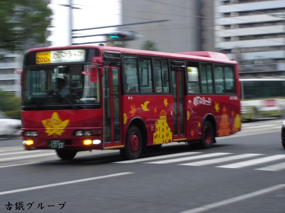 広島 200 か 17-37(2013年10月)
