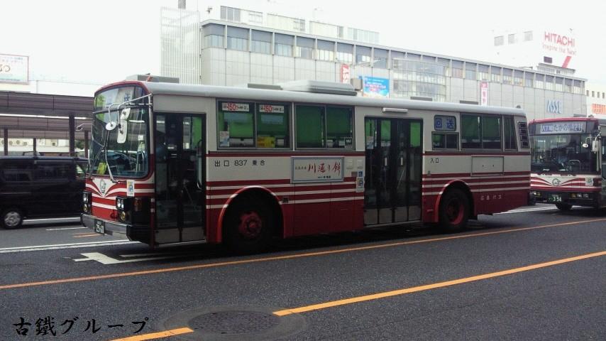 広島 22 く 29-60(2013年7月)