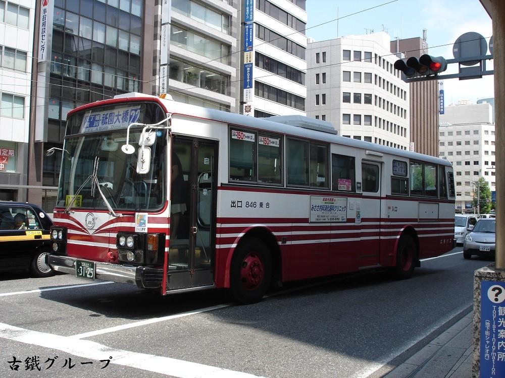 広島 22 く 31-25(2011年8月)