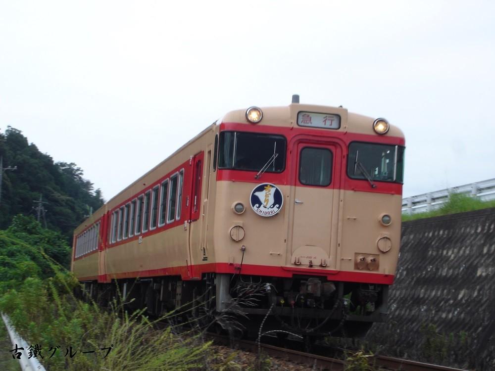 キハ48 4(2013年9月)