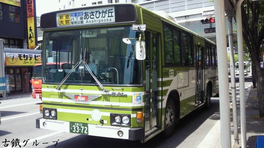 広島 22 く 33ー72(2013年5月)