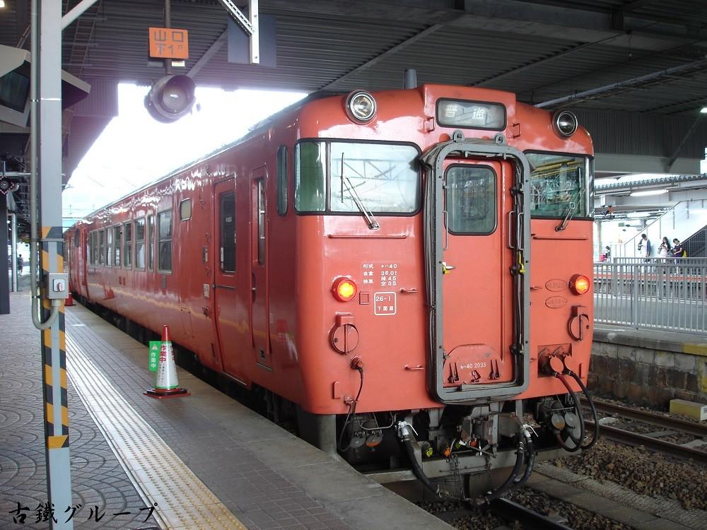 キハ40 2035(2014年8月)