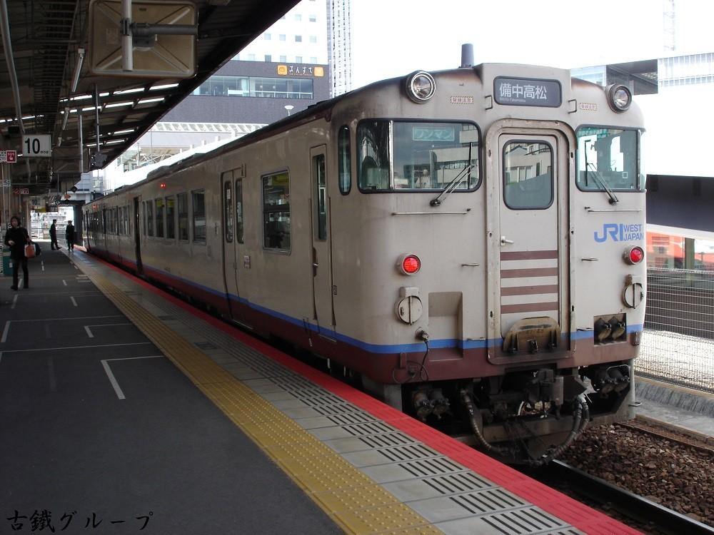 キハ47 43(2013年2月)
