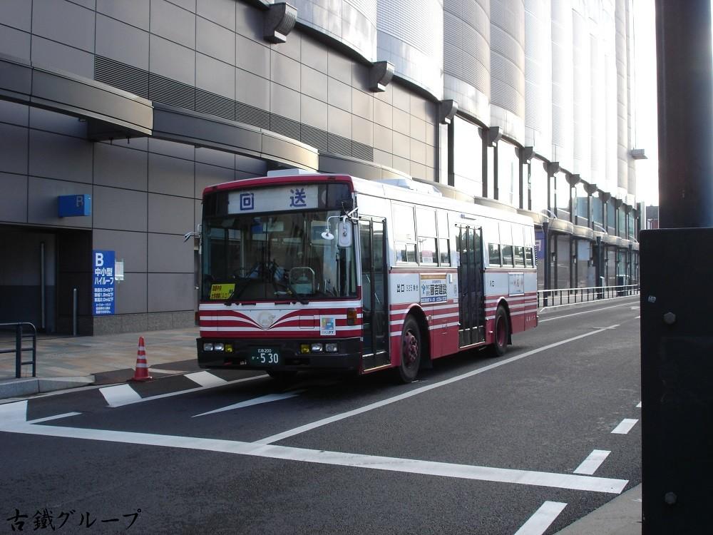 広島 200 か ・5 30(2012年11月)