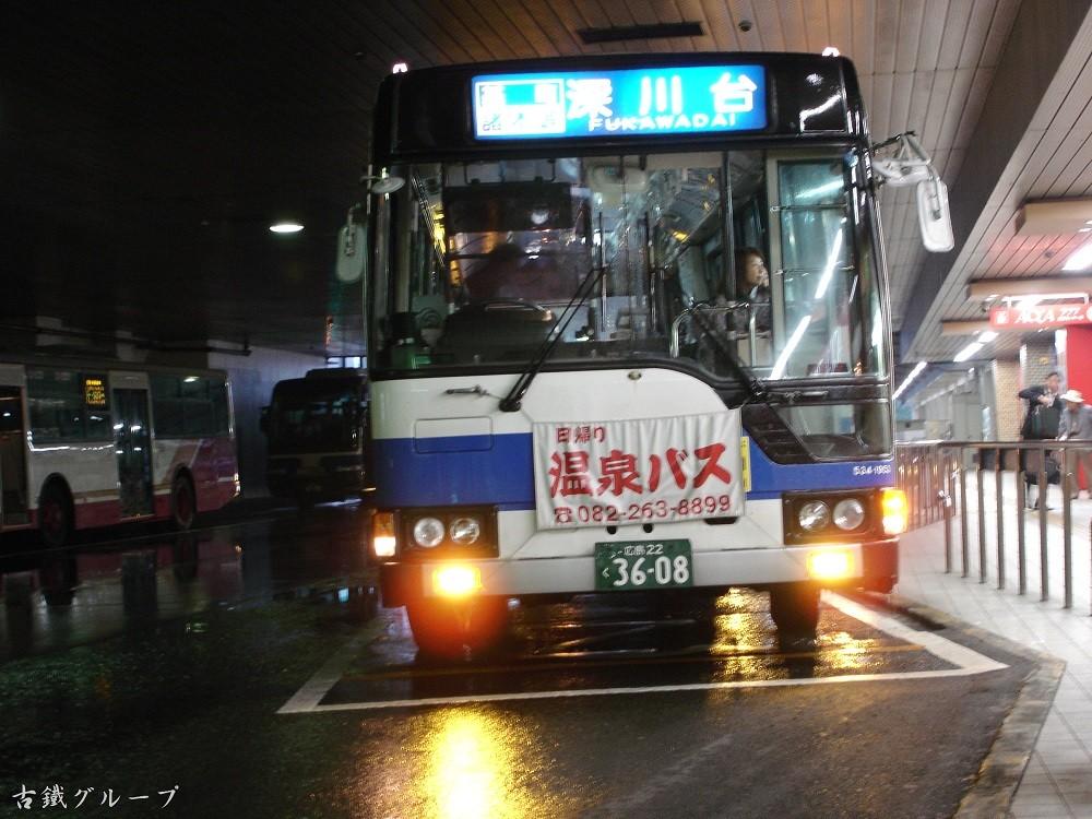 広島 22 く 36-08(2011年10月)