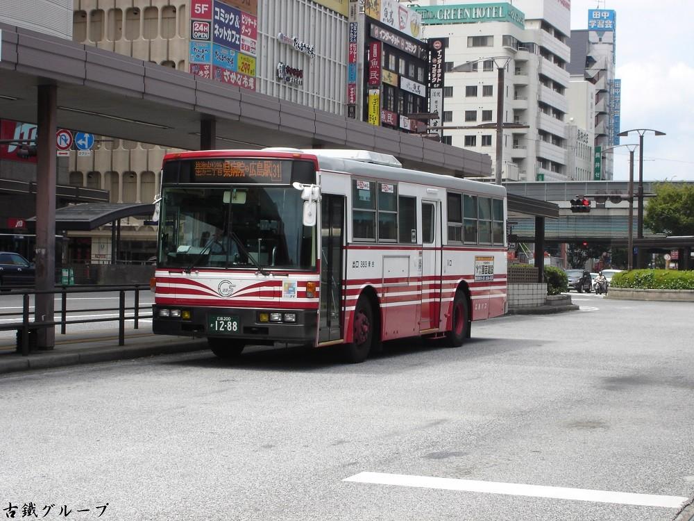 広島 200 か 12-88(2011年8月)