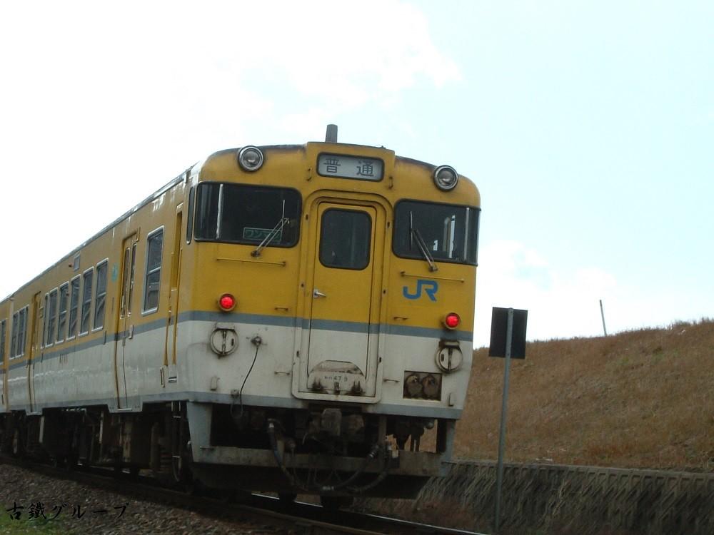 キハ47 9(2007年12月)