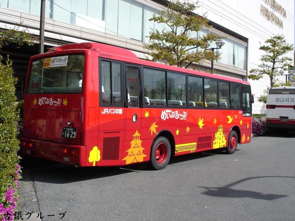 広島 200 か 16-29(2013年4月)リア