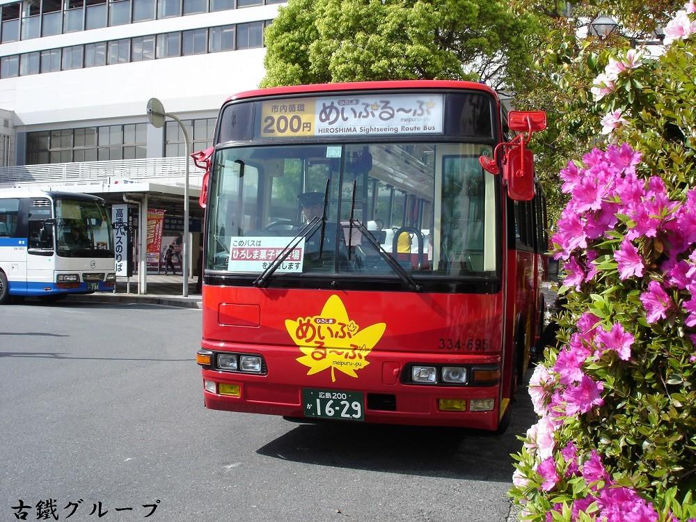 広島 200 か 16-29(2013年4月)