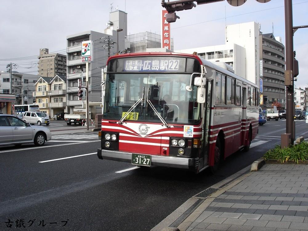 広島 22 く 31-27(2011年11月)