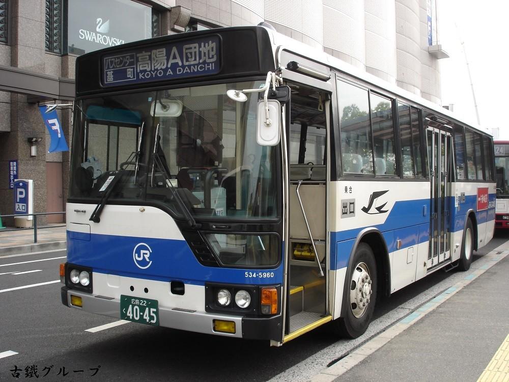 広島 22 く 40-45(2013年4月)