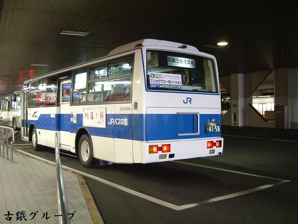 広島 22 く 41-58(2009年6月)リア