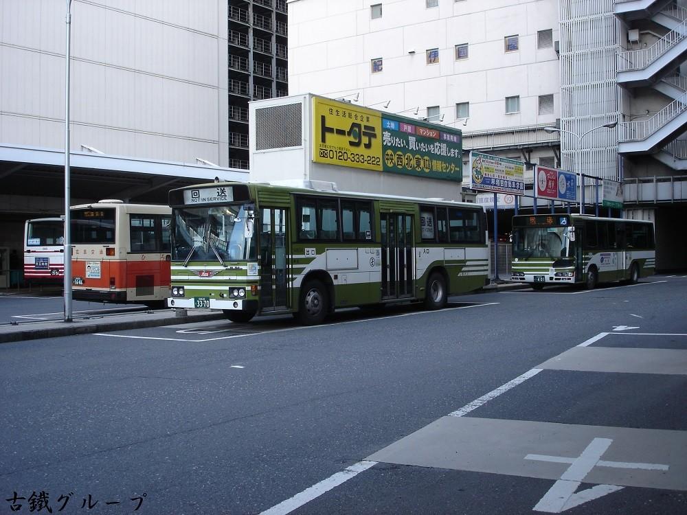 広島 22 く 33-70(2015年2月)