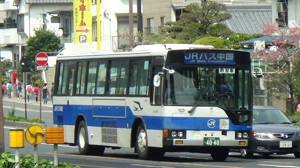 広島 22 く 40-40(2013年4月)*車内から