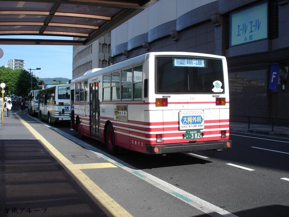 広島 200 か ・3 82(2013年9月)