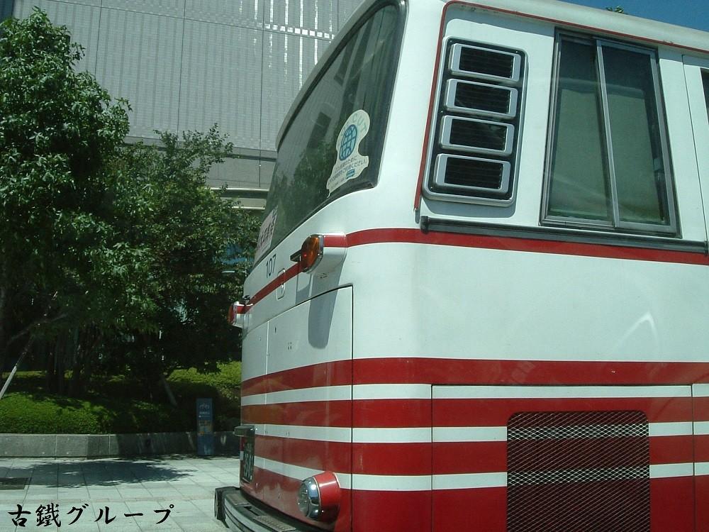 広島 22 く 25-82(2007年8月撮影・車内より)