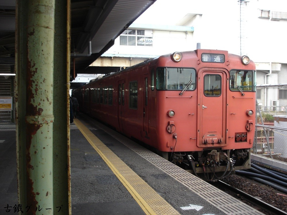 キハ47 2022(2014年12月)
