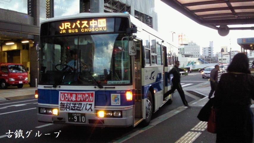 広島 200 か ・9 10(2013年10月)