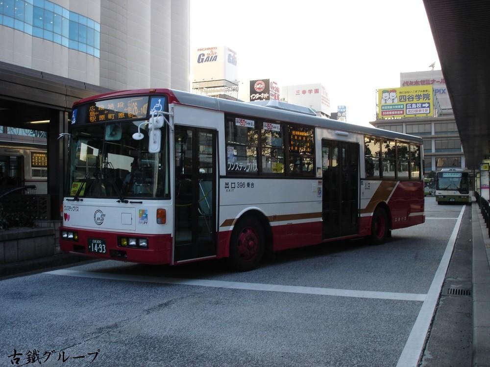 広島 200 か 14-93(2012年3月)