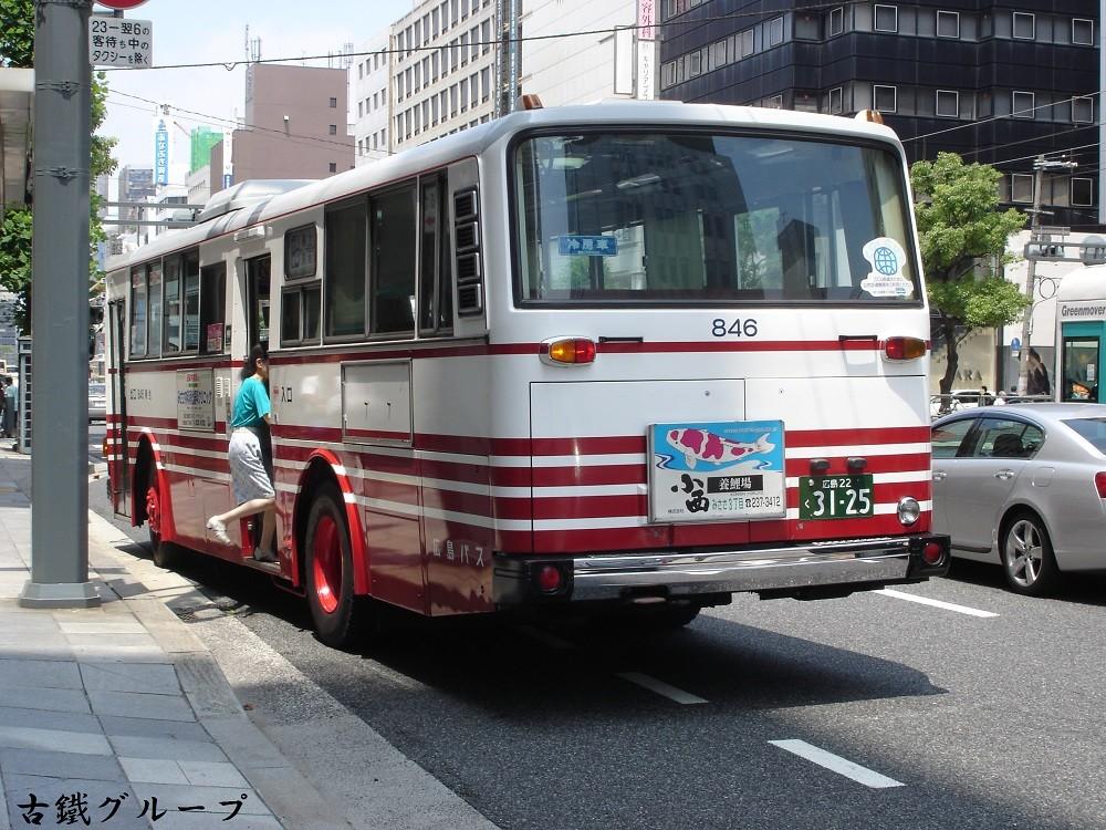 広島 22 く 31-25(2013年7月)リア