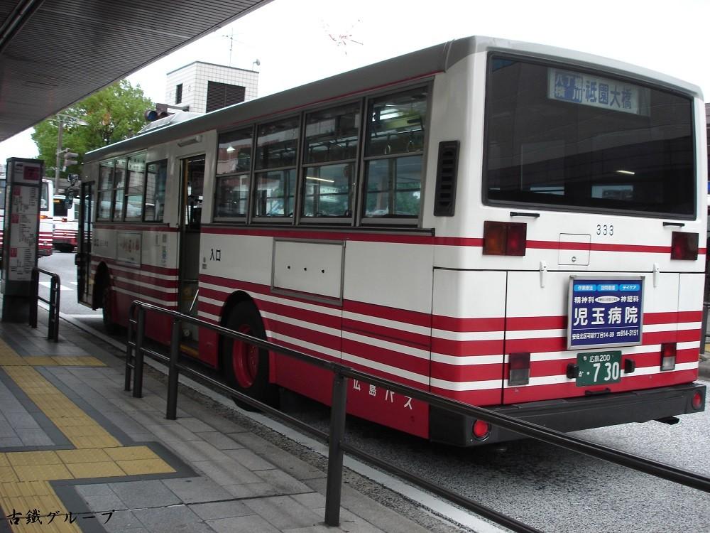 広島 200 か ・7 30(2013年11月)