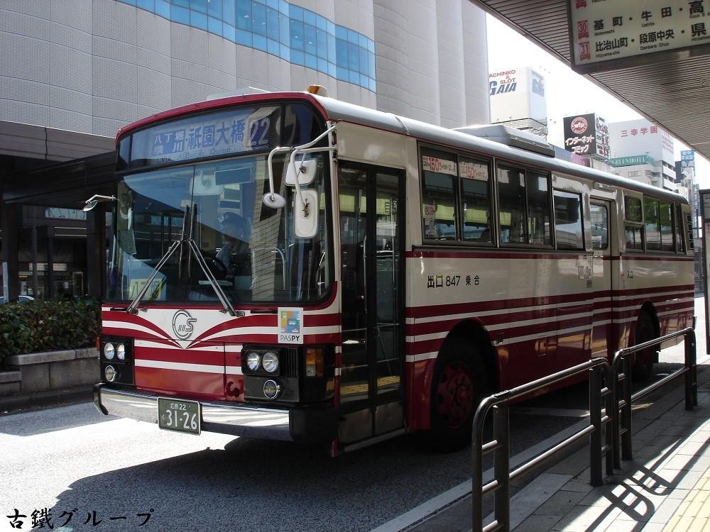 広島 22 く 31-26(2013年6月)