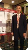 第100回日本美容外科学会
