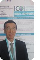 国際インプラント学会におけるアジアセッションの第13回総会